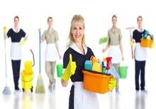 عاملات للخدمه ف المنازل عاملات نظافة ومربيات الاطفال باليوم والشهر واقامه