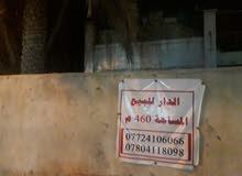 بيت كبير طابقين مساحه 465 متر في البصره/الجنينه/مقابل شارع البهو