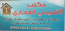 Ground Floor  apartment for sale with 2 rooms - Aqaba city Al Sakaneyeh (10)