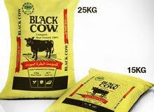 سماد عضوى البقرة السوداء -Black Cow