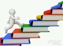 معلمة على استعداد للتدريس والتأسيس الطلاب في كافة المواد التعليمية