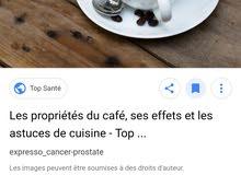 ابحت عن مقهى للكراء في الدار البيضاء