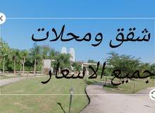 محل دورين ايجار فيصل الرئيسي ناصيه 245م  أميز مكان في  فيصل