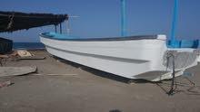 قارب لشكوه البيع