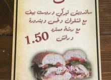مطعم تيتا و جدّو للسندويشات المُمَيّزة ..