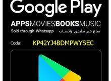 بطاقات جوجل بلاي بأفضل سعر الدوار السابع من محل 0796.808865