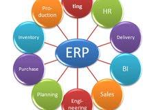 برنامج محاسبي برامج محاسبية ERP SYSTEM