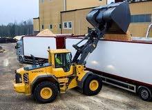 معدات ثقيلة لابجار