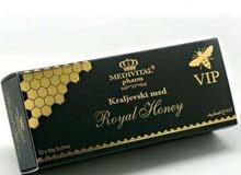 العسل الملكي الماليزي vip