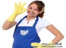 خادمات وطباخات للتنازل0538583000