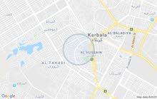 قطعة ارض للايجار ركن حي الحسين