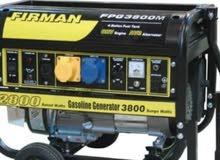 مولد كهرباء 2800واط generator2800watt