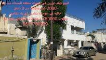 Villa in Al Bustan - Ajman and consists of 5 Rooms and 3 Bathrooms