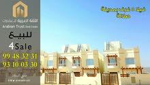 Salala neighborhood Dhofar city - 210 sqm house for sale