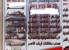 حوش ارضي واجهتين للبيع ف الفرناج جنب مصحه طرابلس 525الف