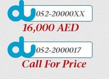 رقم مميز وسهل الحفظ 05220000XX