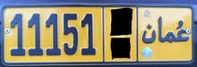 Car Number Plate 11151