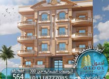 شقة واسعة 3 غرف و 3 ريسيبشن و 3 حمام التوسعات الشمالية الحي 300  الشماليات 2000 . على واجهتين