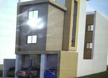 شقة صغيرة في السراج