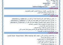 محاسب سوداني يبحث عن وطيفة