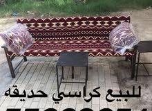 للبيع كراسي حديقه حديد وخشب مع فرش مع طرابيل للكراسي
