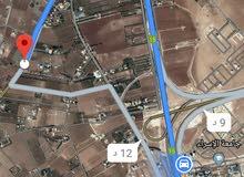 للبيع ارض 10 دونم أم العمد العيادات شارعين