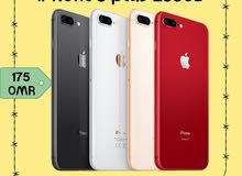 سعر مغري ايفون 8 بلاس 256GB فقط 175 مع ضمان تبديل