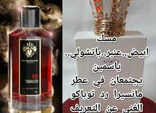 عطور رجالية قوية ف الثبات والتركيز..