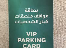 Vip one day parking