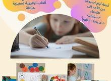 دورة تدريبية للاطفال