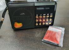راديو 2*1 لرمضان يسمعك القران طول اليوم والصوت خيال