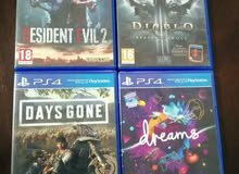 Dreams Re2 daysgone
