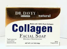 ...كولاجين سيروم Collagen serum &Collagen soap bar