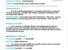 Housekeeping supervisor, Room attendant , waitress , cashier , nail technician