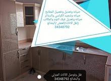 تركيب الاثاث المنزلي غرف النوم وللمكاتب ولستاير 34212138