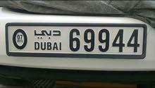 رقم مميز دبي