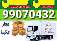 نقل عفش بجميع مناطق الكويت مميازون انسب الاسعار