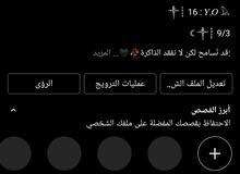 حساب انستا 14k للبيع سعره رصيد ابو 10دولار