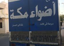 شركة نقل عفش مكة