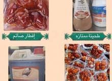 جميع أنواع التمور  محلي وسعودي وفلسطيني
