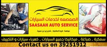 Auto Services- Denting, Painting, Accident Works, Insurance Works