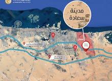 اراضي سكني استثماري للبيع في الياسمين عجمان-ع شارع الزبير مباشرة-تملك حر معفية الرسوم