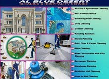a Complete cleaning, Sanitizer and Pest control Services in Doha Qatar