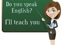 معلم اردني انجليزي