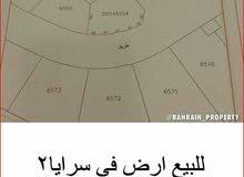 للبيع أرض في سرايا 2 مساحتها 434م تصنيفها B4 مع إجازة نهائية لبناء 8 شقق من 3 غر