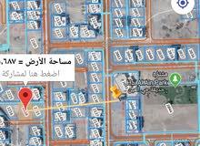 للبيع ارض سكني في المعبيله 4 بلوك 1 مساحة 690 قريب المسجد