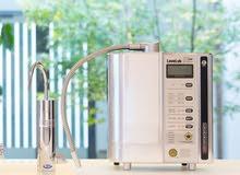 Kangen Water Machine - LeveluK SD501 Platinum