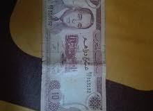 عملة نقدية من فئة 10 دراهم