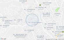 Apartment property for sale Zarqa - Al Zawahra directly from the owner