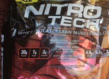 Nitro tech whey isolate protein شوال بروتين مسكر